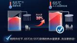 速热让生活不等待:A.O.史密斯速热型金圭内胆空气能热水器