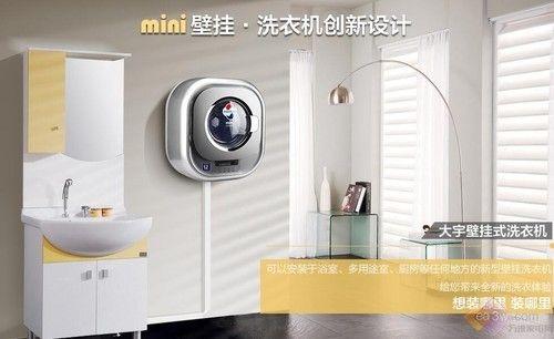 幼儿专用洗衣机 大宇 XQG30-881E热卖