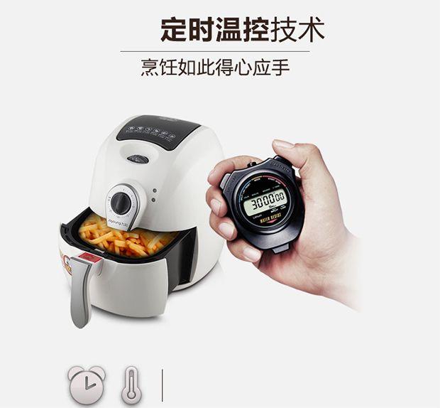 低油脂且健康 九阳家用空气炸锅京东仅售399
