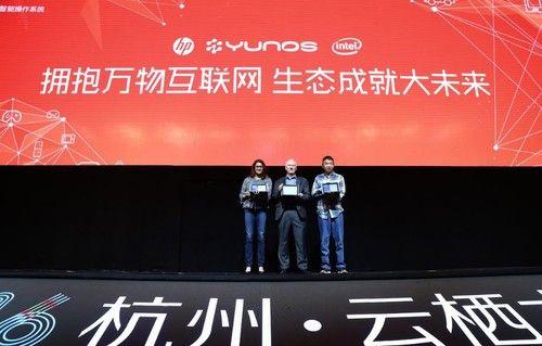 科技百家谈:阿里巴巴发布中国版Chromebook