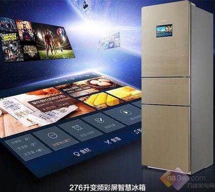冰箱界的一股清流 美的彩屏智慧冰箱来袭