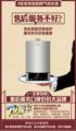 燃气热水器正更新换代 8招教你选购更安全的