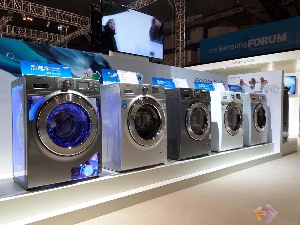 """洗衣机工作状态时""""很吵""""? 解决办法看这里"""