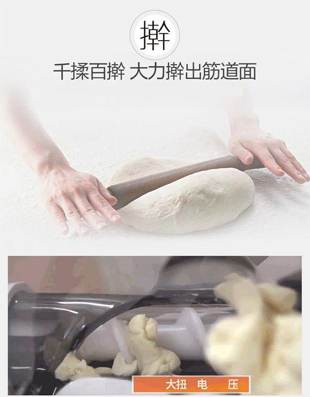 来一碗最爱 九阳全自动面条机京东热卖