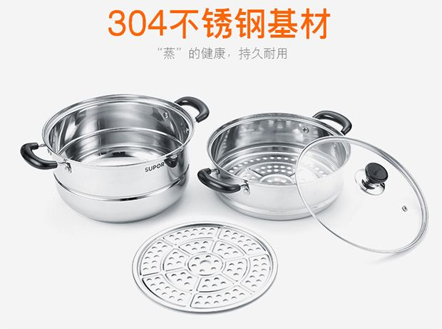 每日一道家常菜:广东肠粉