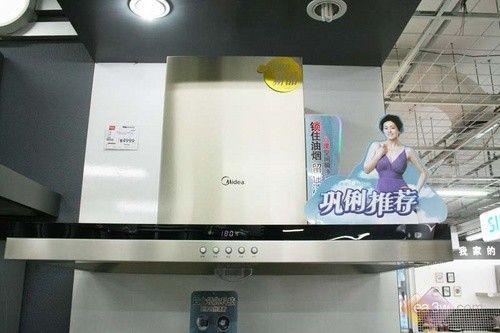 重庆国际ag馆平台油烟机维修公司