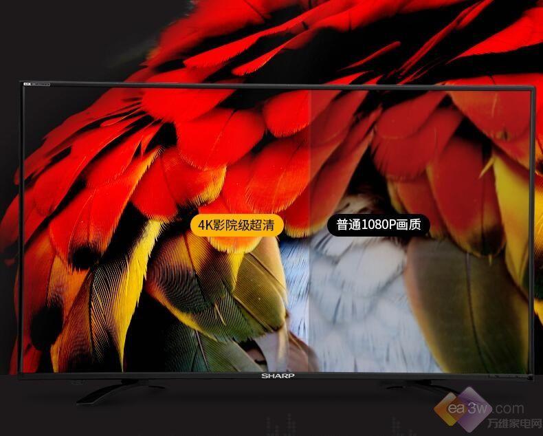 轻薄时尚疾速超清夏普清50吋互联网电视评测