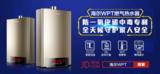 选用燃气热水器,防一氧化碳中毒功能是必备