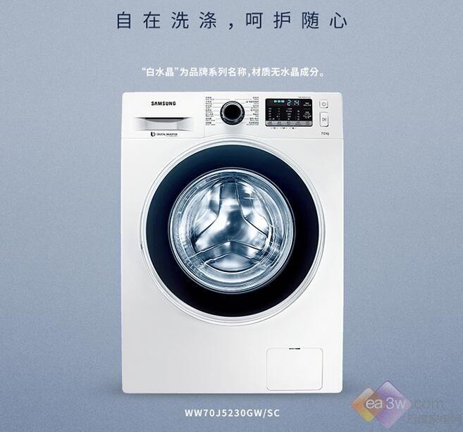 清洗羽绒服不用愁 三星变频滚筒洗衣机热售