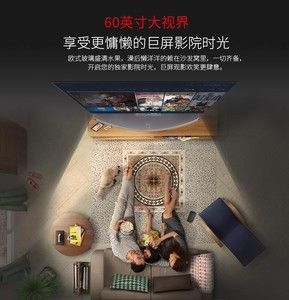 次时代大屏娱乐主机  夏普清系列60�蓟チ�网电视评测