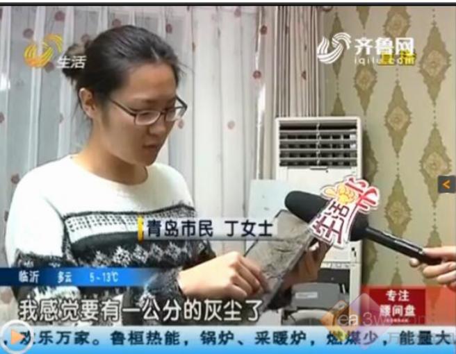 重庆海信维修电话