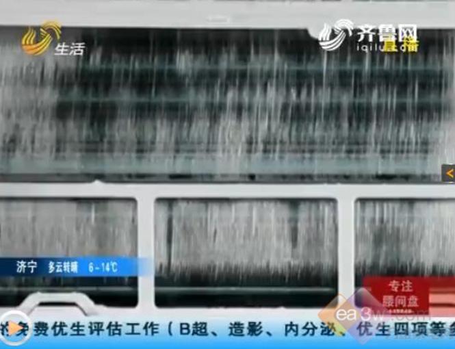 重庆海信电视维修