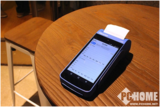 全平台支付一机搞定 海信Hi98智能POS机