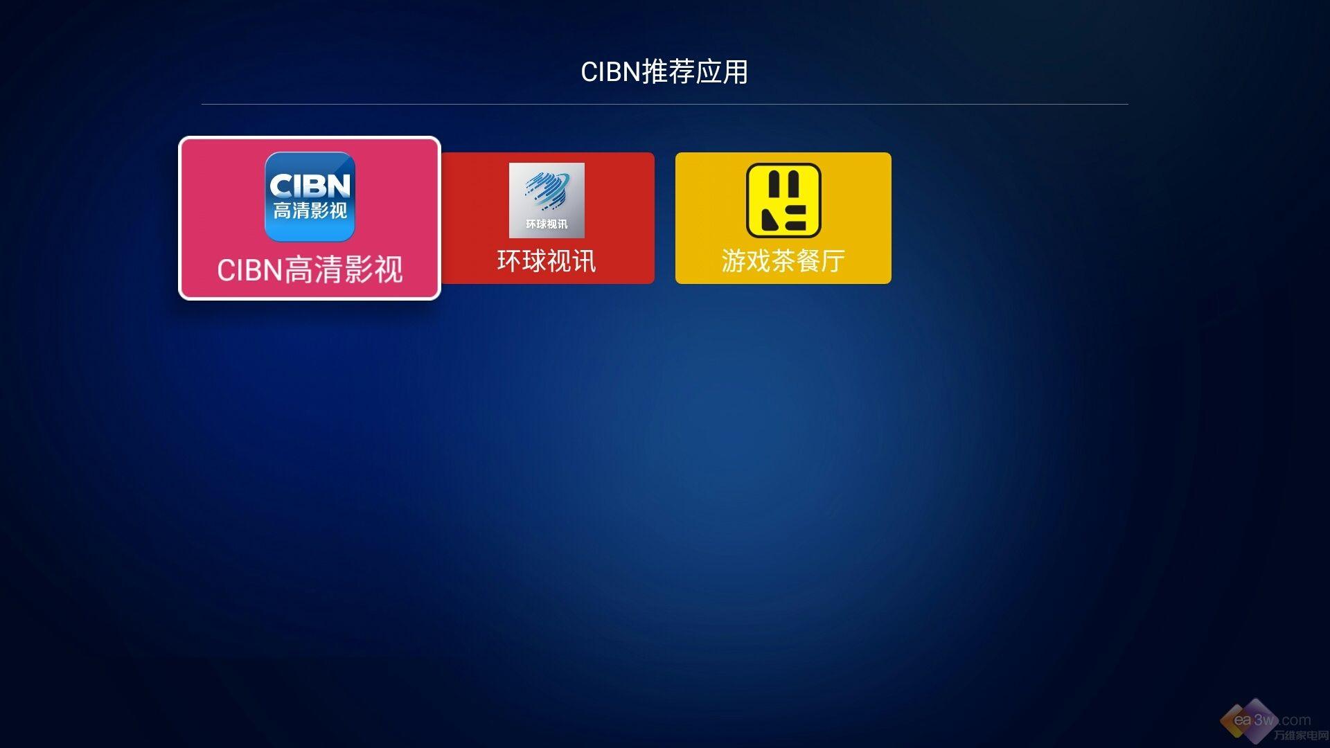 互联网电视何以称王?乐视超级电视超4 X55深度评测
