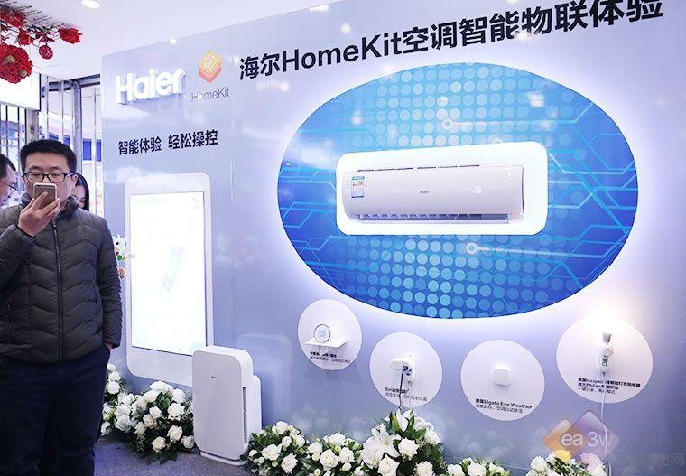 果粉新福利,海尔全球首款homekit空调尝鲜