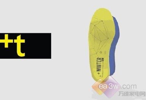 厉害了!连鞋垫冬天都能自动加热+手机操控