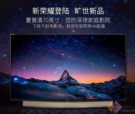 优点多多 热门70英寸级别分体式设计互联网电视推荐