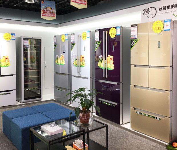 冰箱结构性升级,谁找准了消费变革的脉动?