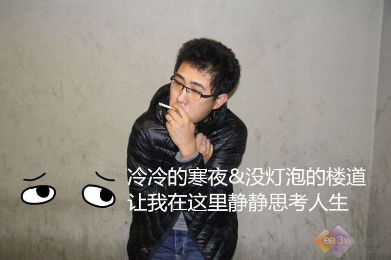 2海信空净 吸烟篇