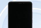 魅蓝Note 5售价被曝光3G内存999元起售