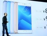 魅蓝Note 5发布 千元机已成魅族神话