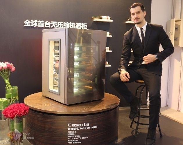 家电界特斯拉:卡萨帝无压缩机酒柜今发布