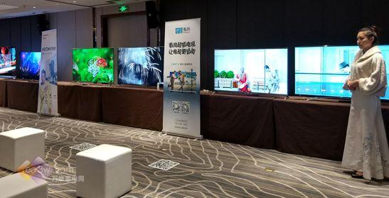 揭秘彩电业发展方向!2017中国好电视出炉