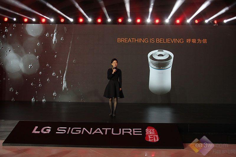 越极简,越高贵!杨澜林依轮与LG SIGNATURE玺印玩出新创意