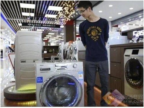 中怡康:海尔滚筒洗衣机增速53.9%超行业10倍
