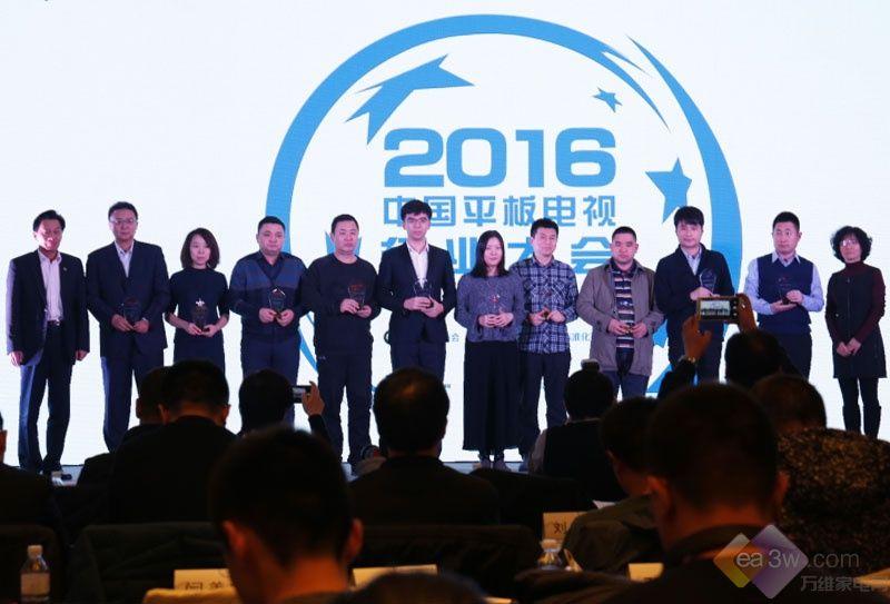 重庆长虹电视维修公司