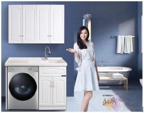 新年新生新选择 从松下罗密欧系列超薄型滚筒洗衣机开始