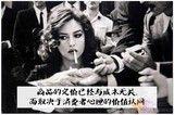 吴晓波:中产崛起,索尼主导彩电高端升级