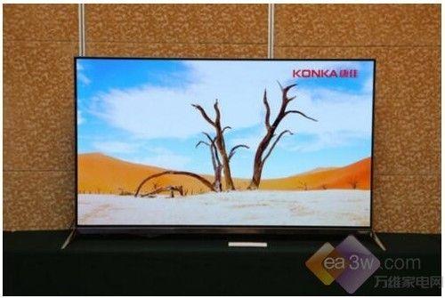 康佳荣获首届中国平板显示技术年度峰会两大奖项
