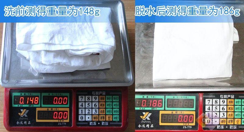 海信洗衣机评测