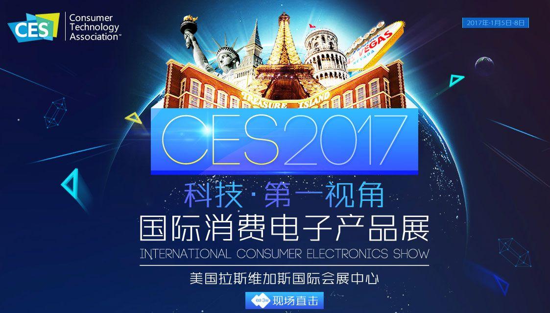 CES 2017剧透:三星将展示智能嵌入式厨电