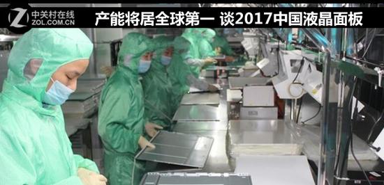 重庆长虹电视维修生产线