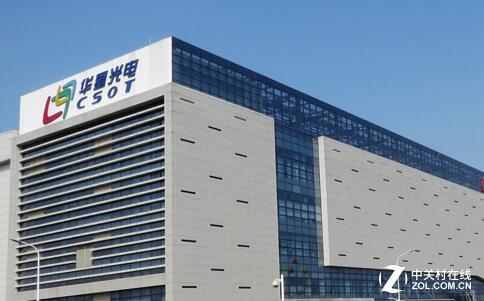 重庆长虹维修电话公司