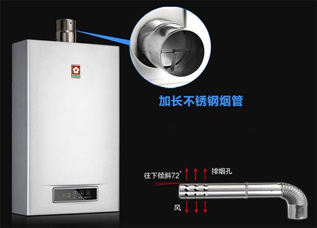 16S速热 樱花燃气热水器仅售2699