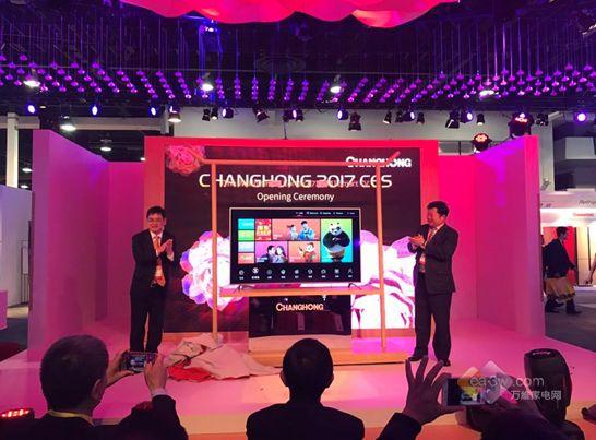长虹海思携手 全球首款搭载A73芯片智能电视