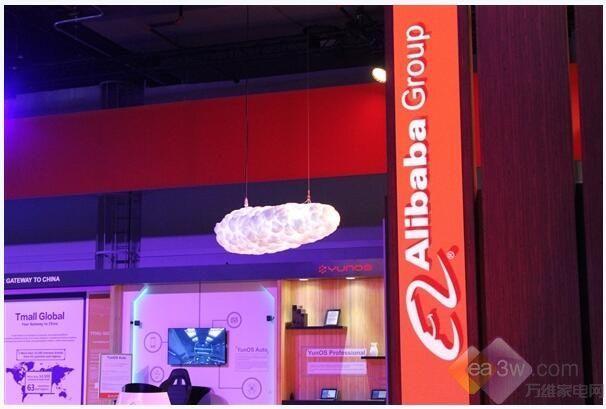 阿里巴巴YunOS走出国门 携IoT生态首次