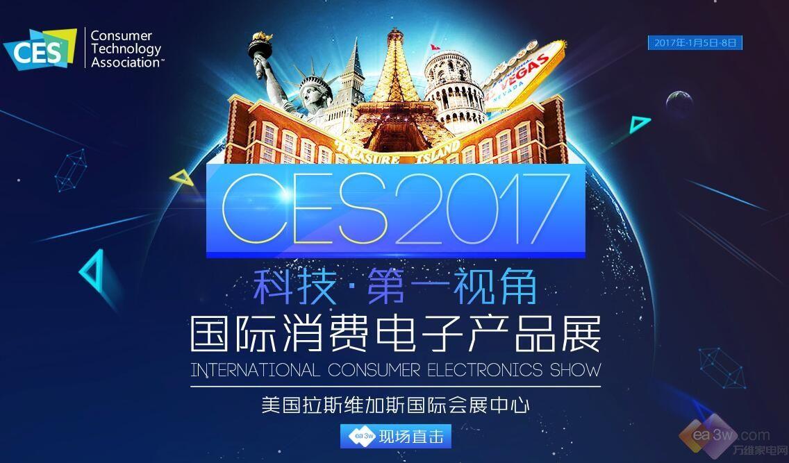 2017 CES展走在科技最值得关注的电视产品