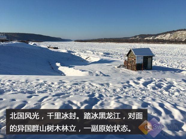 征服零下30℃极寒!美的空智能王调漠河极限挑战
