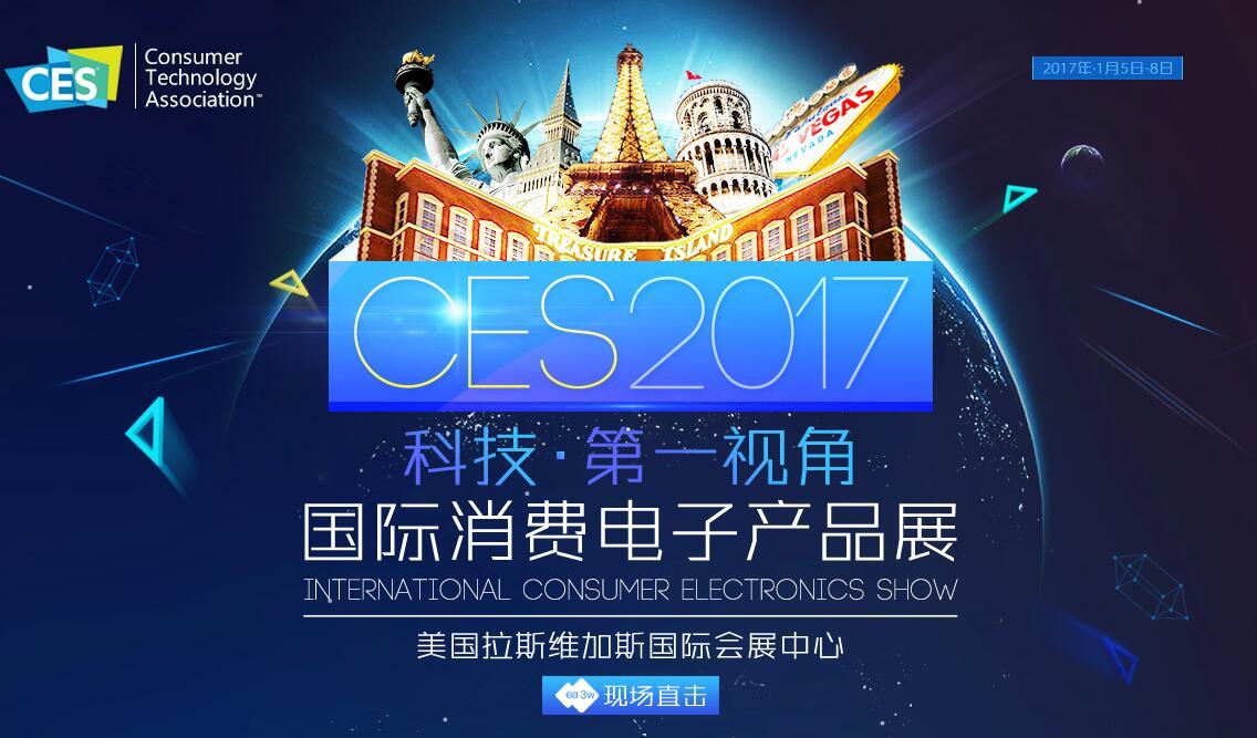 """闪耀CES 三星新品量子点电视遭""""群围观"""""""