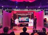 长虹海思携手 全球首款搭载A73芯片智能电视亮相CES