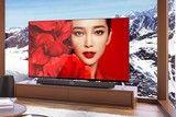 小米发布新一代电视 首次引入杜比全景声技术