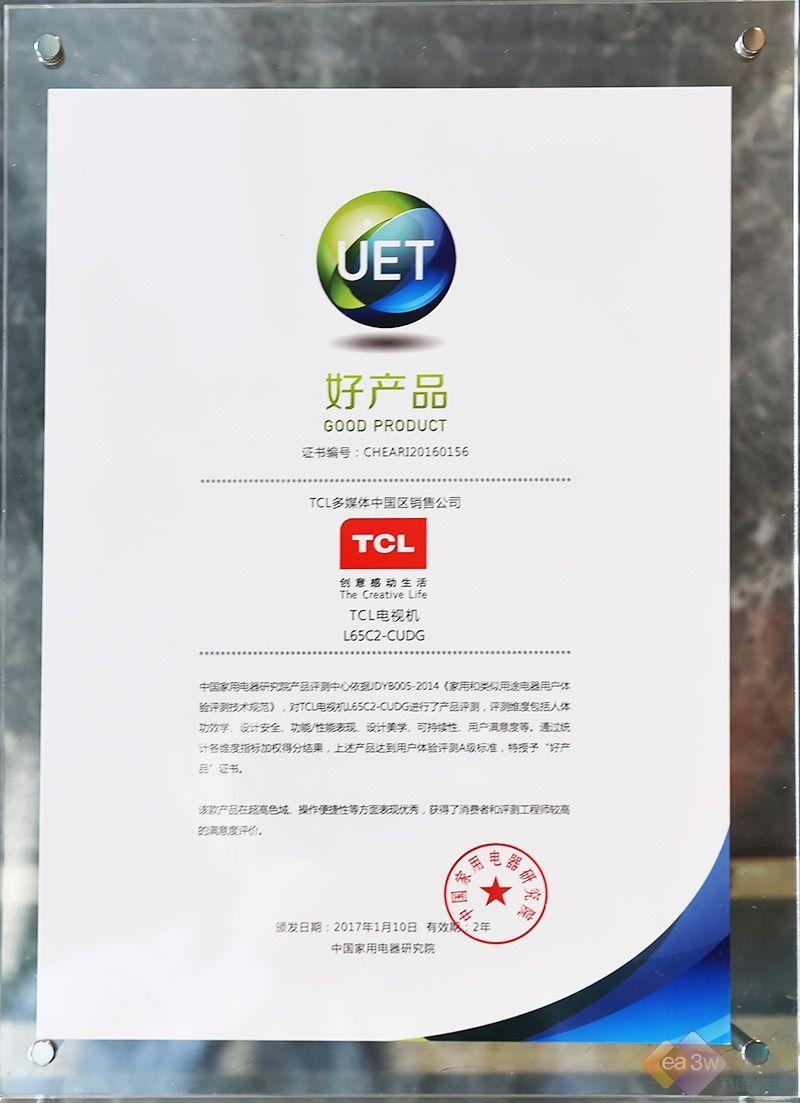 重庆tcl空调维修服务