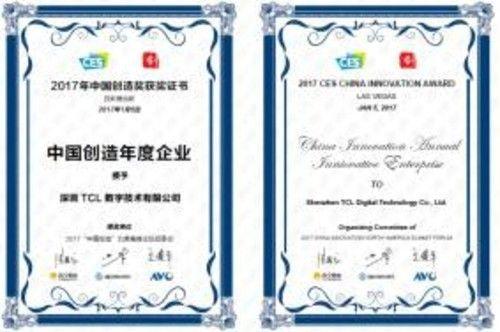 TCL XESS旗舰新品闪耀CES 诠释至美中国创造