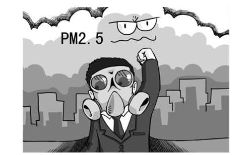 最危险环境致癌物质之一 雾霾防护不能少