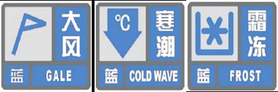 今夜有雪明5级大风光顾 北京节前气温低!