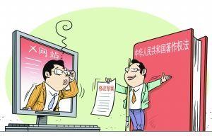中消协邀请专家、律师把脉《电子商务法(草案)》